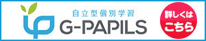 ジーパピルス