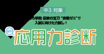 繧「繝シ繝医・繧吶・繝医y 1 縺ョ繧ウ繝偵z繝シ