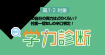 繧「繝シ繝医・繧吶・繝医y 1 縺ョ繧ウ繝偵z繝シ 12