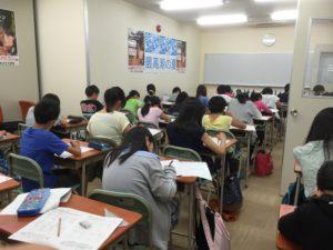 教室写真【落合駅前・HW小学生②】