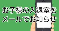 【バナー】カザス告知