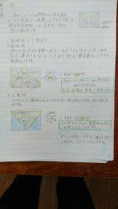 DSC_1678_1【岩沼中央06157】