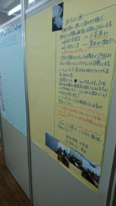 DSC_1576【岩沼中央06024】