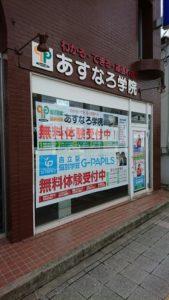 DSC_1573【岩沼中央06021】