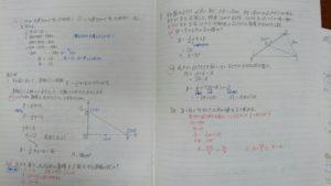 DSC_1679_1【岩沼中央06155】