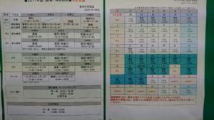 DSC_0005【岩沼中央06151】