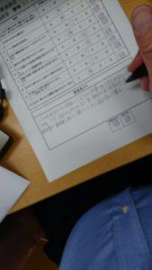DSC_5016【岩沼中央0822①】