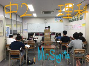 IMG_3702_LI