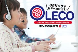 oleco-ph