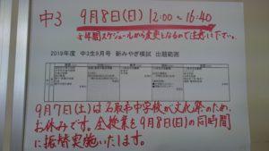 DSC_0320