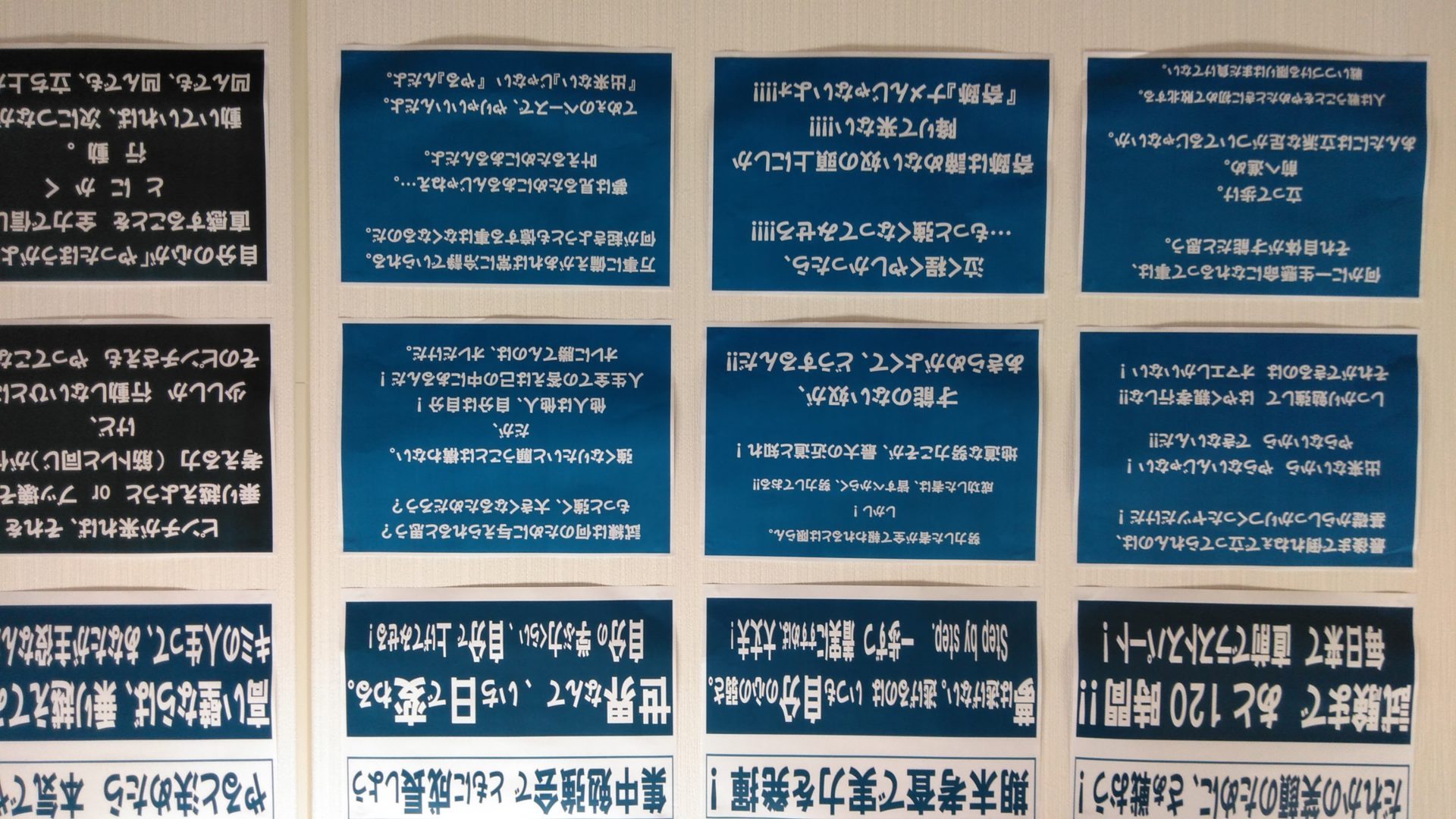 KIMG0005錦ケ丘校・期末考査ヤル気アップ