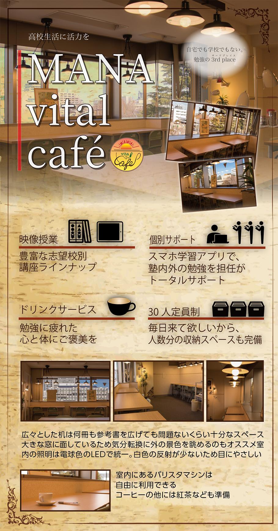 だし廊 -DASHIRO->